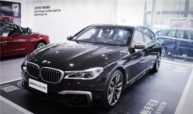 M系列最高规格 新座驾实拍BMW M760Li x<em>Drive</em>