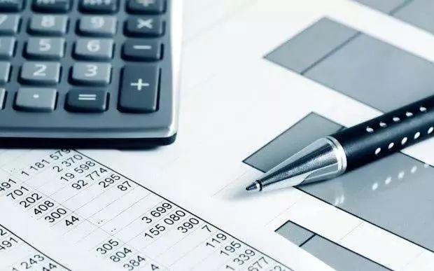 自治区本级一般公共预算基本支出明细公布