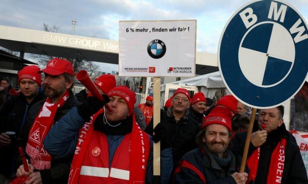 德国汽车及相关行业罢工已达成协定、结束罢工