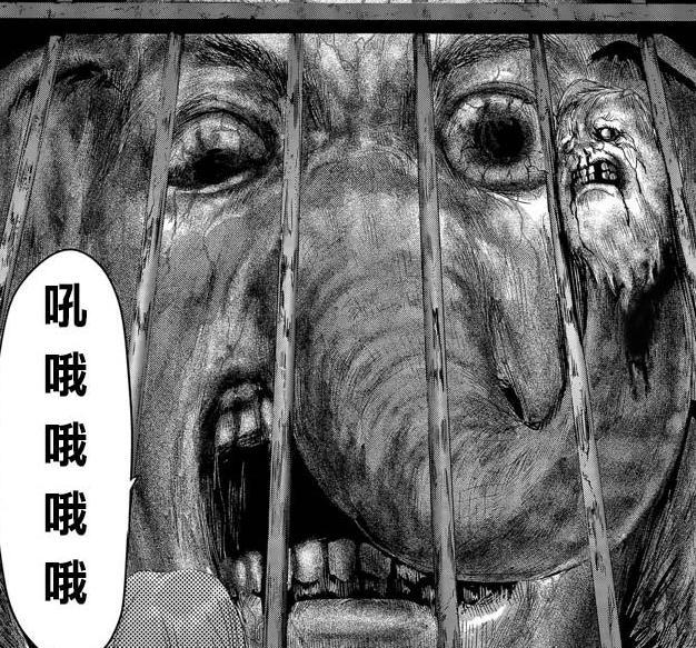 漫画恐怖动物,反抗少女的v漫画来自,《人面》动计划另类期漫画之图片