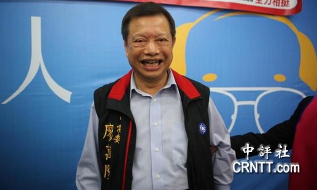 福建漳州台商协会会长廖万隆。(图片来源:香港中评社)