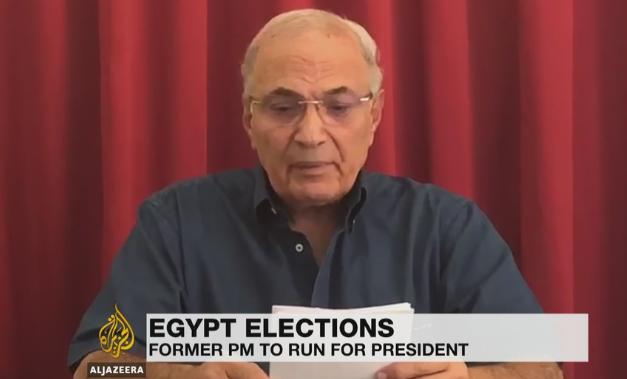 埃及前总理艾哈迈德・沙菲克