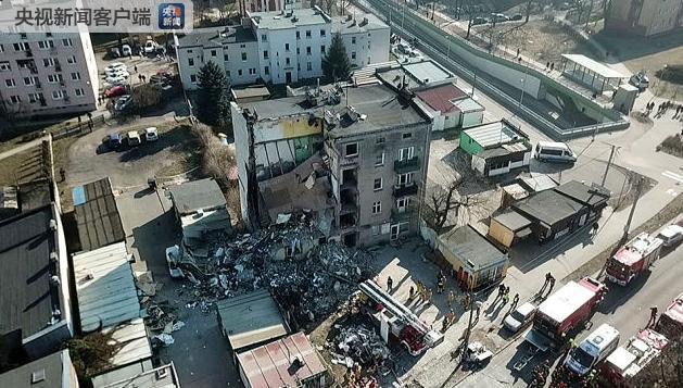 波兰一栋居民楼发生瓦斯爆炸 导致至少4人死亡