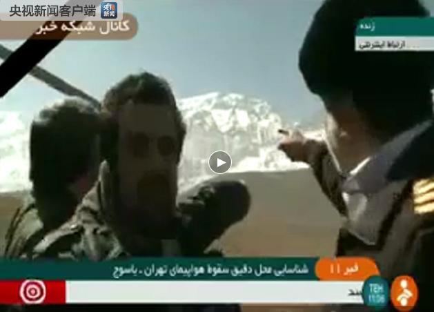伊朗媒体称已找到阿塞曼坠机残骸