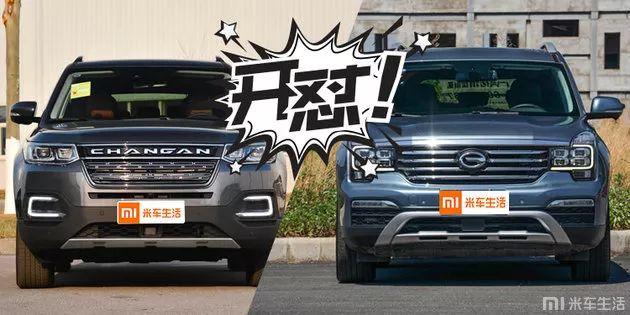 谁才是国产SUV届的一哥!长安CS95对比传祺GS8 | 开怼