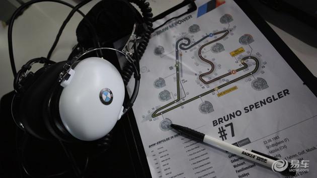 5秒+,亲历全新BMW M5再创传奇