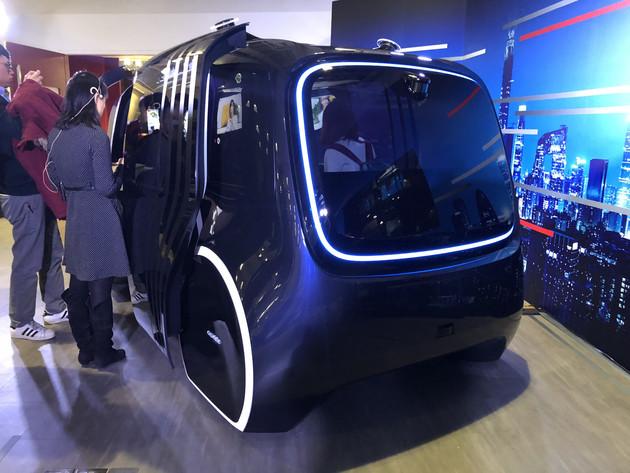 大众推Sedric night life版概念车 或2021年量产