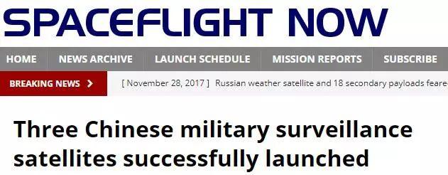 ▲美国《太空飞行》网站报道截图