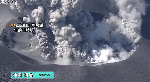 日本新燃岳火山爆发性喷发 日媒:或是大地震前兆