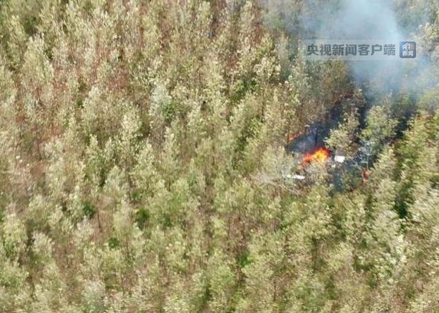 哥斯达黎加发生坠机事故 至少12人死亡