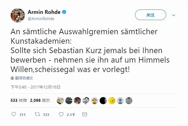 (德国电视影星阿明·罗德的推特截图)