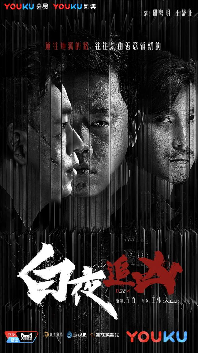 2017年大女主剧多爆款 品质剧TVB小清新处处开花