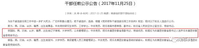 """诚博国际app下载,日本高官公开场合""""说漏嘴""""引咎辞职:拍安倍马屁"""