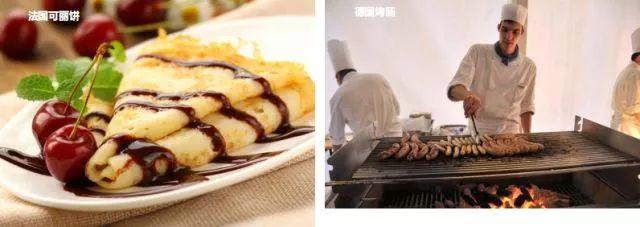 西安年 中国年 最热闹!西安人春节必去的几个地方快收藏! 行业新闻 丰雄广告第1张