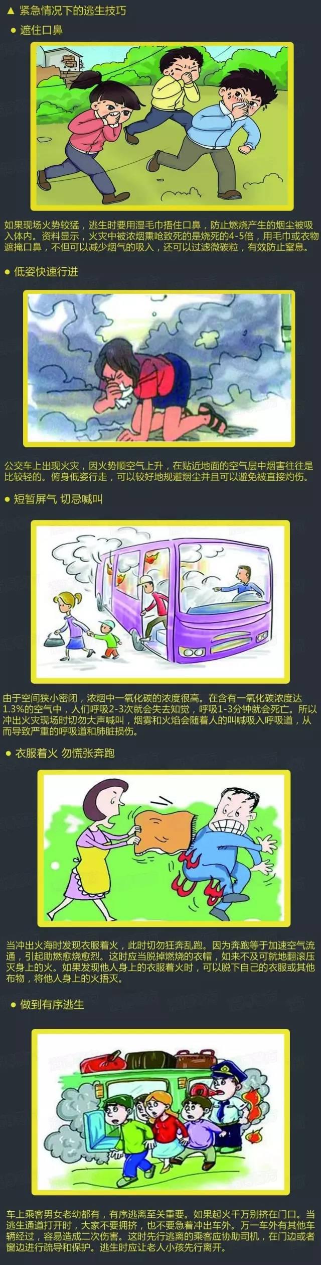 【突发】台湾一游览车发生车祸!3名天津游客受伤