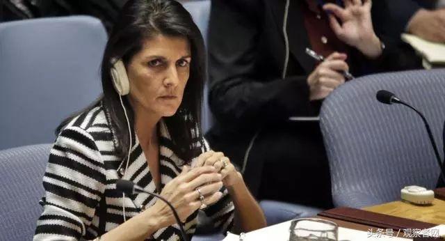 ▲美国常驻联合国代表黑莉