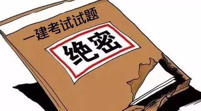 1月7日周日【新闻速览一分钟】