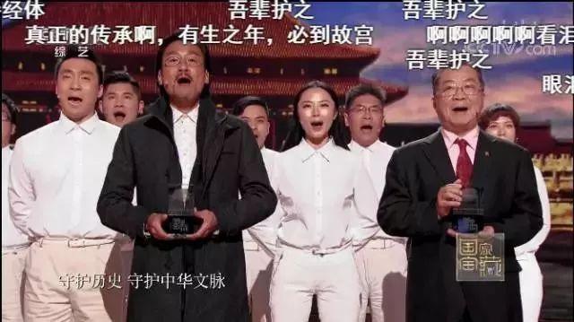节目中梁家辉和梁金生(右),带着十几位年轻国宝守护人,宣读誓词。视频截图