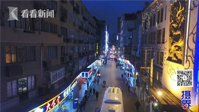 威尼斯人娱乐网:视频|黄河路|你才不是一条没有故事的美食街