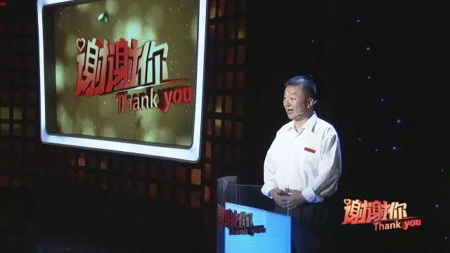 王芳、王为念再携手,为黑龙江卫视《谢谢你》全新发声,带来别样