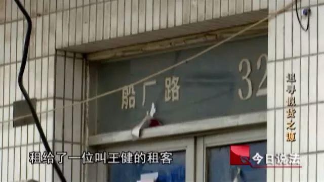 中网转播表:10月1日CCTV5+末了尾播出产 5日叁决赛