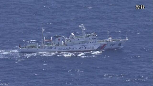 中国海警船(来源:日本NHK新闻)