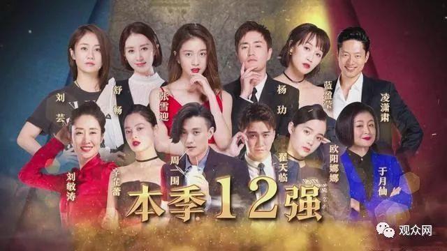 演技赶超章子怡、赵薇、孙俪的90后,凭戏精节目
