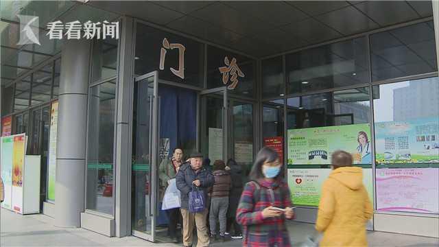 新一波流感病毒来袭 上海多家医院门诊量骤增