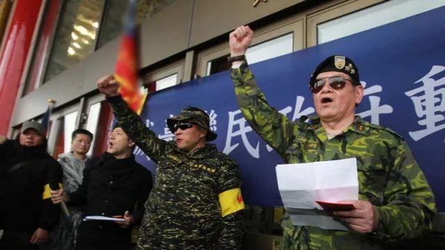 """2月28日,""""台湾军政府""""成立大会现场(图源台媒)"""