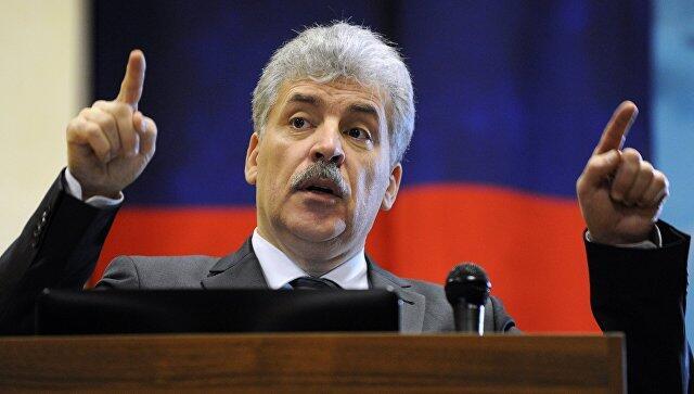 俄共总统候选人:如获票数低于15%将刮去