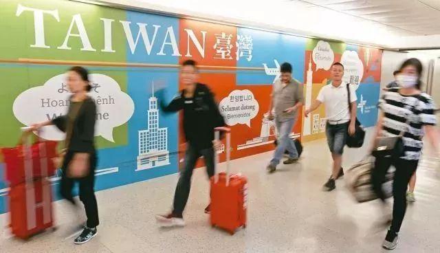 国台办介绍,福建已部署增加平潭至台湾海上客运航班(资料图)