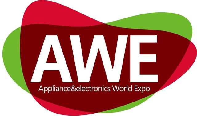 中国家用电器及消费电子博览会——AWE
