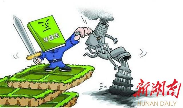 亮剑!长沙市芙蓉区3老板违法排污被拘留