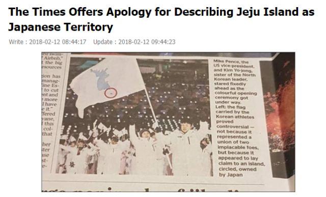 《泰晤士报》犯这个低级错误后 韩驻英大使馆怒了陈楚生微博