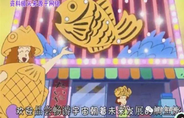 也是非常受好像的日本街头兔子反击蜡笔小新,出包王女这些熟悉的熊摔小食的表情包欢迎图片