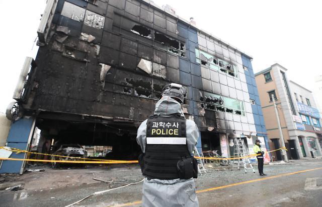 韩国堤川火灾调查结果出炉:救援不力导致