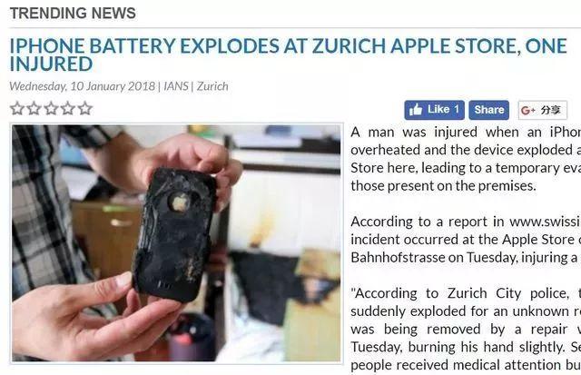 "iPhone怎么了?电池爆炸事故两天两次,还开始""买一送一""..."