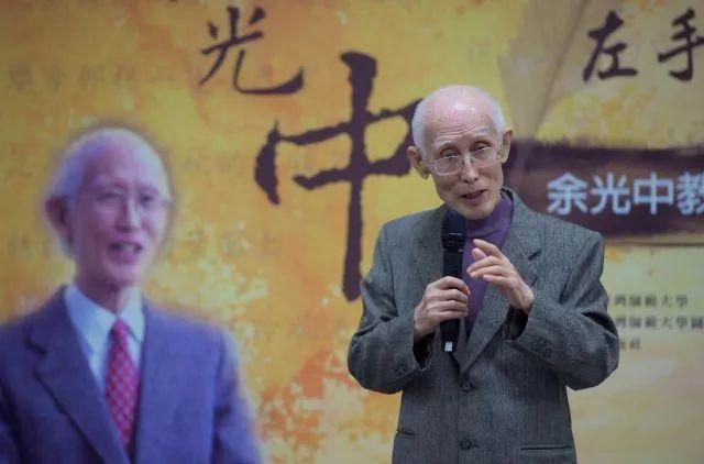 """诗人余光中病逝台湾  """"乡愁""""成绝响"""