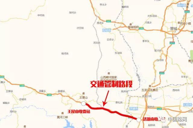 2019河南高速规划图