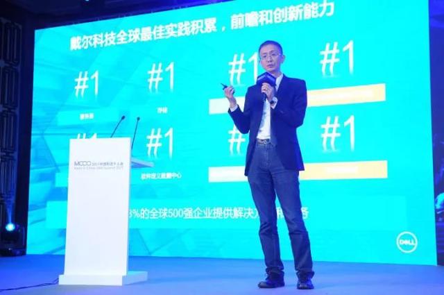 直面行业痛点与挑战,跨国企业如何助力中国制造?