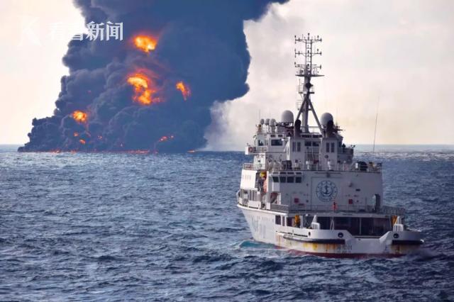 """""""桑吉""""轮发生爆燃后沉没 溢油仍在燃烧"""