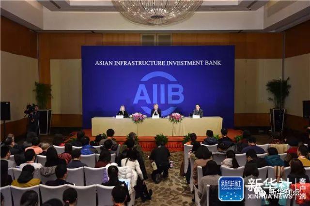 亚投行首任行长金立群(中)等在亚洲基础设施投资银行举行的记者会上(2016年1月17日)。新华社记者 李鑫 摄