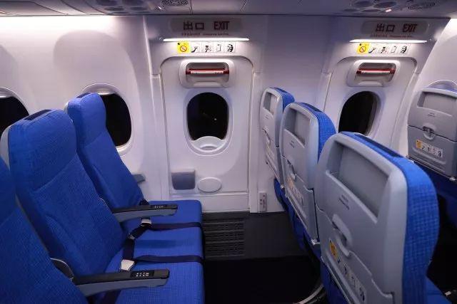 "737max飞机是波音公司全力打造的""极致""(maximum)客机,极优秀的燃油"