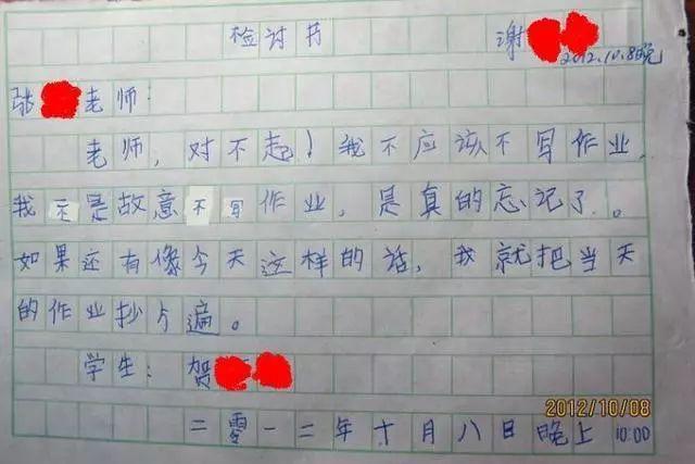 【领航新征程】开启网络强国建等