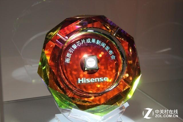 中国首枚自主研发电视芯片——海信Hi-View Pro