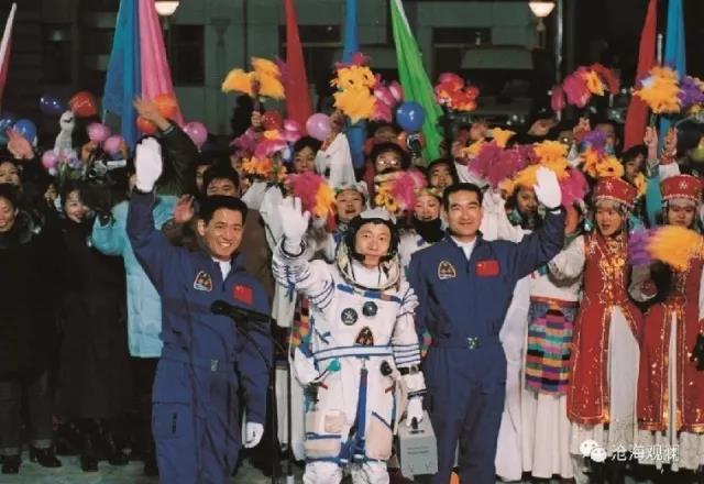 神舟五号航天员出征仪式。