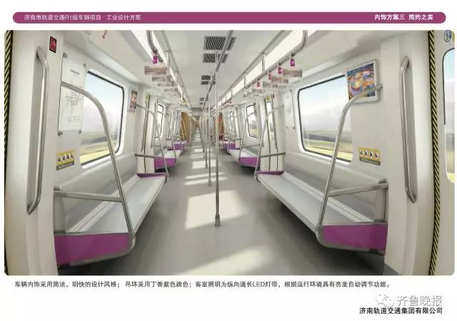 最新消息!济南地铁将通平阴、商河、济阳!第