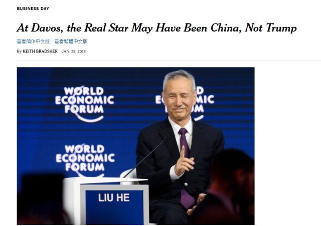 真人娱乐开户:中国在全球顶级会议被疯狂打CALL_我们却有点害怕