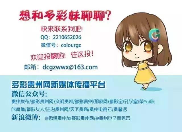 出行注意防冻!元旦假期冷空气要来贵州,各地气温将下降5~8℃