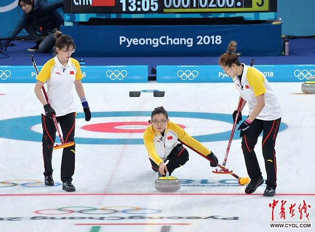 中国女子冰壶队无缘平昌冬奥会四强